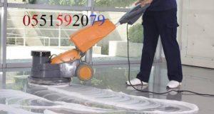 [object object] شركة تنظيف منازل بابها                         300x160