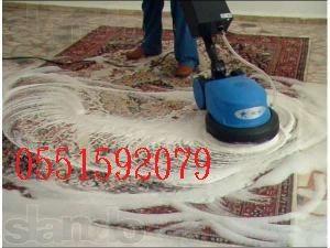 [object object] أفضل شركة تنظيف منازل بابها 15962 300x225