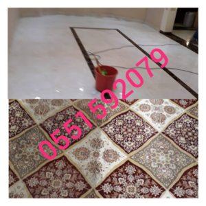 [object object] شركة تنظيف منازل باحد رفيده                 300x300