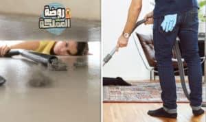 شركة تنظيف فلل بجازان *-