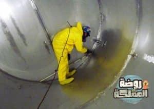 شركة تنظيف خزانات باحد رفيدة