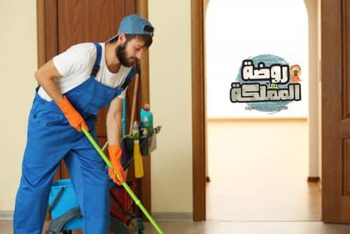 شركة تنظيف منازل بابها -*--